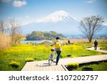 mt diamond fuji with snow and...   Shutterstock . vector #1107202757