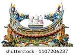 thai chinese shrine roof. | Shutterstock . vector #1107206237