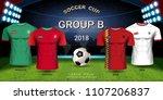 2018 world championship... | Shutterstock .eps vector #1107206837