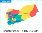 the detailed map of yemen with... | Shutterstock .eps vector #1107212984