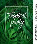 vector illustration tropical... | Shutterstock .eps vector #1107217139
