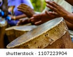 percussionist playing a... | Shutterstock . vector #1107223904