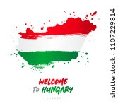 welcome to hungary. europe.... | Shutterstock .eps vector #1107229814