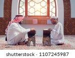 two muslim men reading koran in ...   Shutterstock . vector #1107245987