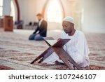 black african muslim man is...   Shutterstock . vector #1107246107