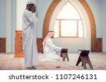 two religious muslim man...   Shutterstock . vector #1107246131