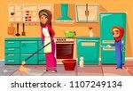 vector cartoon muslim khaliji... | Shutterstock .eps vector #1107249134