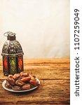 date palm fruit or kurma  ... | Shutterstock . vector #1107259049