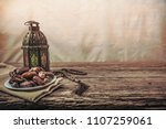 date palm fruit or kurma  ... | Shutterstock . vector #1107259061