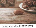 date palm fruit or kurma  ... | Shutterstock . vector #1107259079