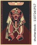 ancient egyptian pharaoh... | Shutterstock .eps vector #1107261917