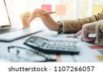 close up businessman and... | Shutterstock . vector #1107266057