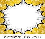 comic speech bubble background   Shutterstock .eps vector #1107269219