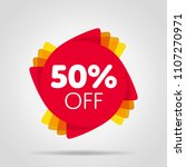 special offer sale red tag... | Shutterstock .eps vector #1107270971