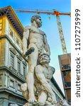 hercules cacus monster statue... | Shutterstock . vector #1107275999