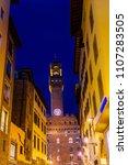 street night palazzo vecchio... | Shutterstock . vector #1107283505