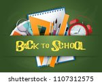 education concept for back to... | Shutterstock .eps vector #1107312575