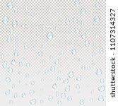 water rain drops. illustrations ...   Shutterstock .eps vector #1107314327