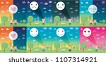the lover send the emotional... | Shutterstock .eps vector #1107314921
