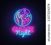 game night neon sign vector...