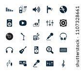 audio icon. collection of 25... | Shutterstock .eps vector #1107328661