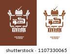 give respect to voter written... | Shutterstock .eps vector #1107330065