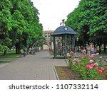 donetsk   june 11  2010. forged ... | Shutterstock . vector #1107332114