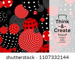 black and red decorative balls... | Shutterstock .eps vector #1107332144