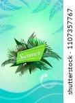 summer vector poster with green ... | Shutterstock .eps vector #1107357767