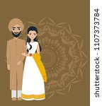 indian couple in traditional...   Shutterstock .eps vector #1107373784
