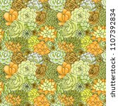 vector succulents seamless... | Shutterstock .eps vector #1107392834