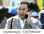 businessman  racehorse breeder  ... | Shutterstock . vector #1107396314