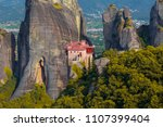 meteora is included in the... | Shutterstock . vector #1107399404