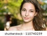 outdoors closeup portrait of a... | Shutterstock . vector #110740259