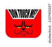 dont touch me. grumpy cat.... | Shutterstock .eps vector #1107403337