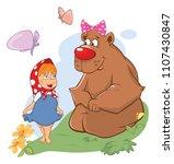 illustration of the little girl ...   Shutterstock . vector #1107430847