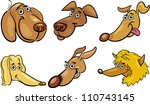cartoon illustration of... | Shutterstock .eps vector #110743145
