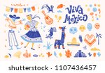 big vector set of mexico... | Shutterstock .eps vector #1107436457