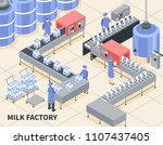 process of milk packing on... | Shutterstock .eps vector #1107437405
