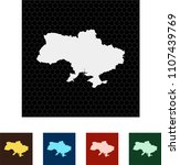 map of ukraine | Shutterstock .eps vector #1107439769