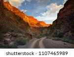 orange rocks and road at charyn ... | Shutterstock . vector #1107465989
