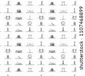 travel theme seamless pattern... | Shutterstock .eps vector #1107468899