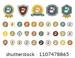 vector lecture icon | Shutterstock .eps vector #1107478865