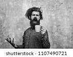 morning coffe. singing bearded... | Shutterstock . vector #1107490721