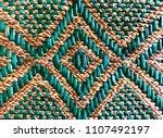 Water Hyacinth Weaving Pattern...