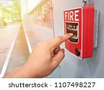 human hands are pulling fire... | Shutterstock . vector #1107498227