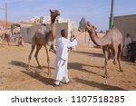 march 9  2018 cairo  egypt  a... | Shutterstock . vector #1107518285