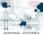 mechanical engineering.... | Shutterstock .eps vector #1107530621