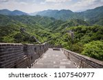 panoramic view of great wall of ... | Shutterstock . vector #1107540977