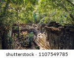ruins of the ancient temple of... | Shutterstock . vector #1107549785